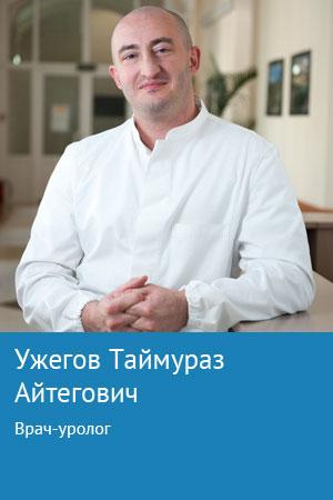Ужегов Таймураз Айтегович